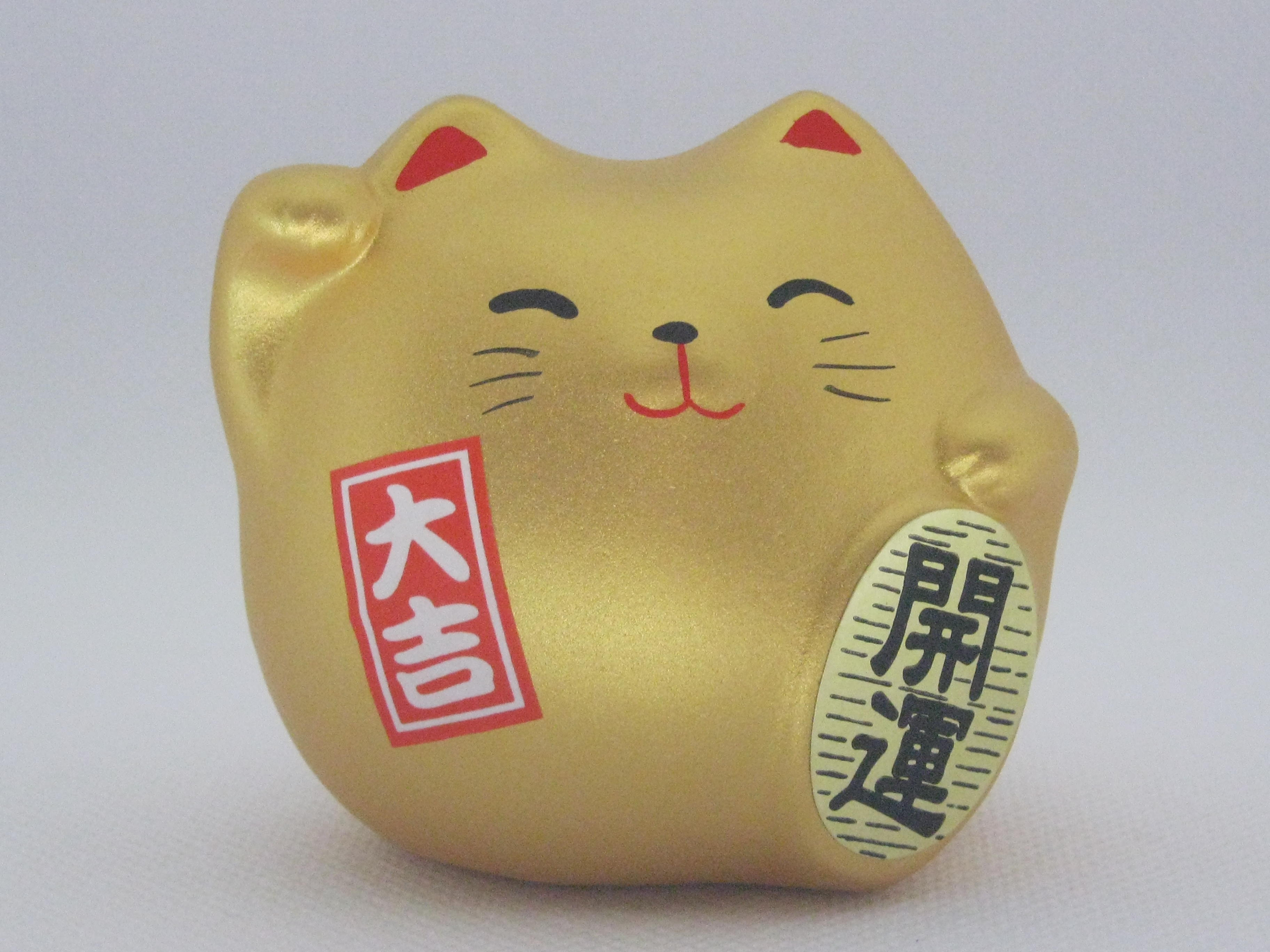 Small Feng Shui Oro - € 9,50