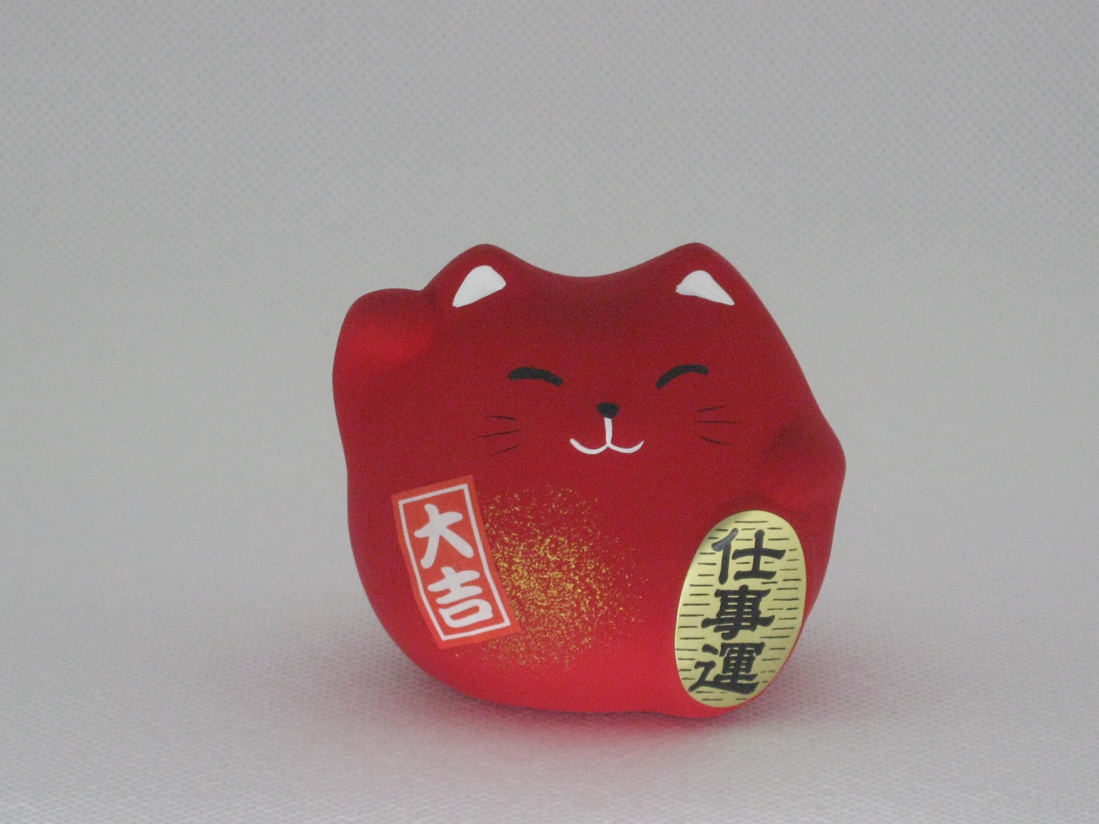Small Feng Shui Rosso- work [lavoro] - € 9,50